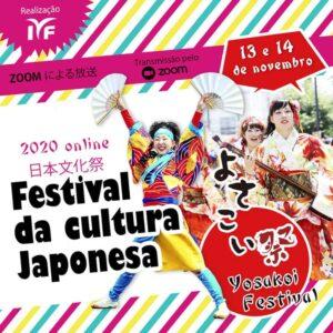 thumbnail d6f11032 3301 49f7 92c2 81a0a9be1d4d 300x300 - Festival da Cultura Japonesa